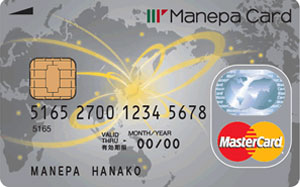 Manepa Card